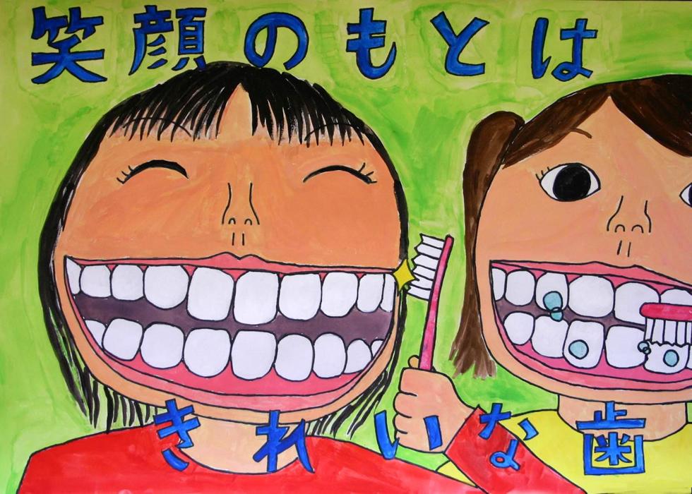 平成23年度 歯・口の健康に関 ...