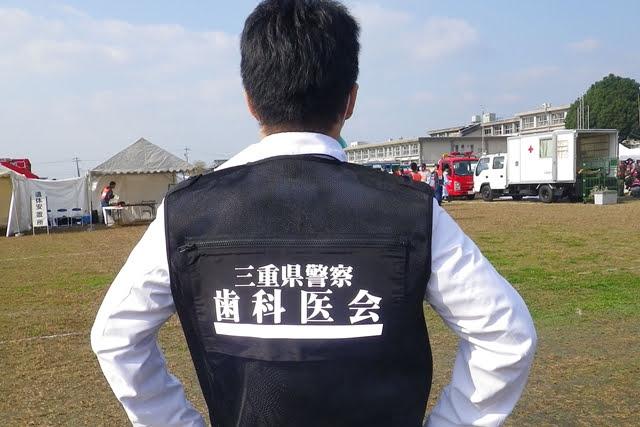 県 警察 三重